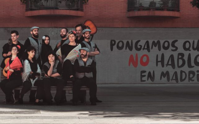 PONGAMOS QUE NO HABLO - IMPRO - CALAMBUR 14